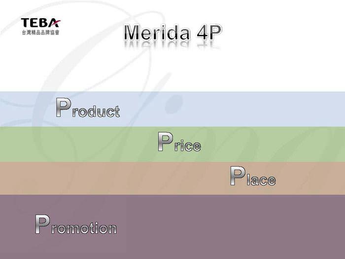 Bpaper_東西方品牌Merida