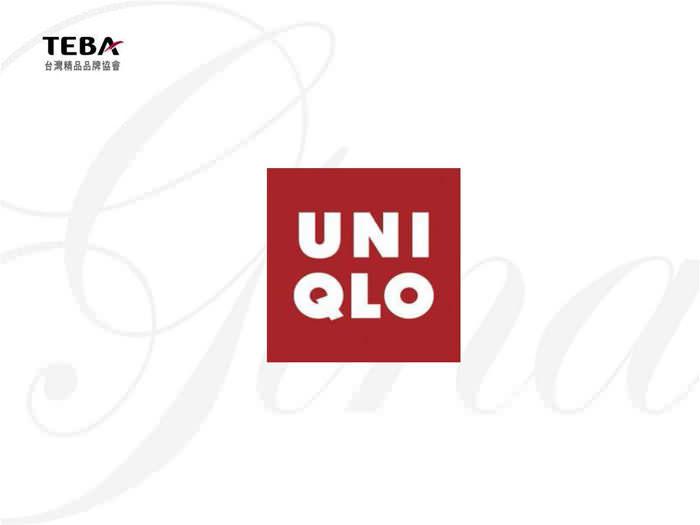 Bpaper_東西方品牌系列-UNIQLO