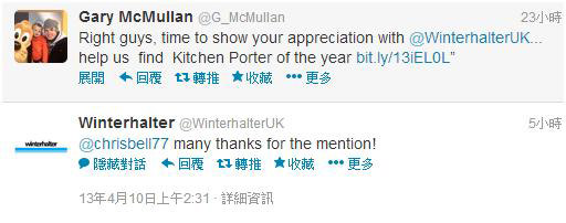圖八 Winterhalter在twitter上的對話互動