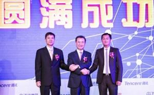 圖一由左至右:百度-李彥宏、萬達-王建林、騰訊-馬化騰