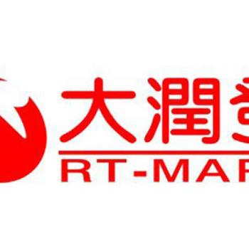 吴江大润发logo矢量图