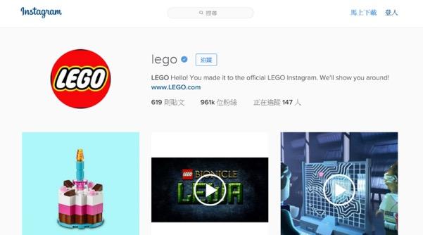 圖十五 樂高的Instagram 截圖畫面