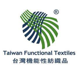 圖五 台灣機能性紡織品驗證標章
